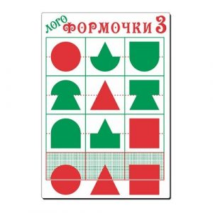 РиВ Логоформочки 3