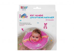 Flipper круг на шею для купания малышей Балерина FL007