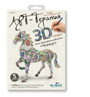 3D пазл для раскрашивания Арттерапия Конь 02591