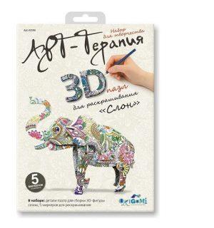 3D пазл для раскрашивания Арттерапия Слон 02590