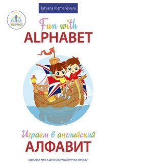 Английский алфавит Книга для говорящей ручки Знаток ZP-40084