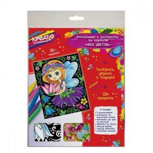Аппликация и раскраска на бархате Фея цветов 32159