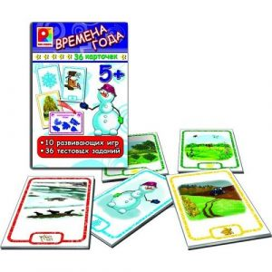 Игры с карточками Времена года С-913