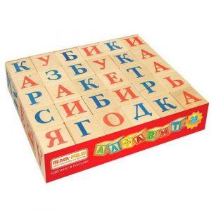 Кубики Алфавит 30 шт И670