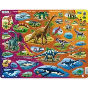 LARSEN HL1 Динозавры 78618