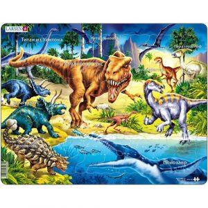 LARSEN NB3 Динозавры 82435