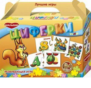 Детская настольная игра пазл развивающий Циферки PL1707H