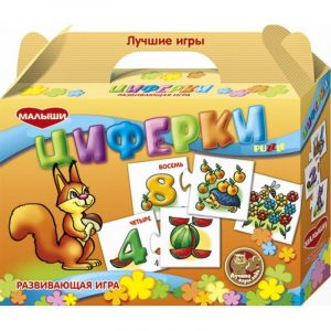 Детская настольная игра пазл развивающий Циферки ПЛ8013Н