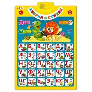 Электронная музыкальная игрушка Говорящий плакат Азбука в стихах 3+