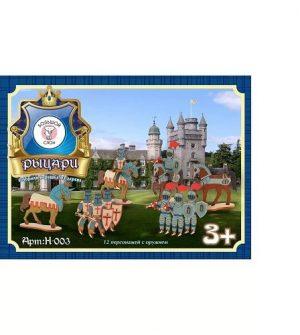 Набор деревянных игрушек Рыцари Н-003