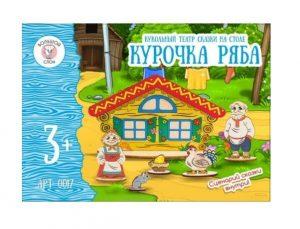 Кукольный театр Курочка Ряба 0017