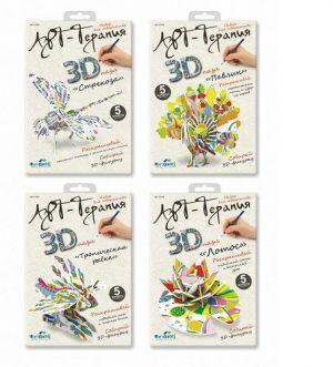 3D Пазл ORIGAMI Арт Терапия Живая природа для раскрашивания 03068