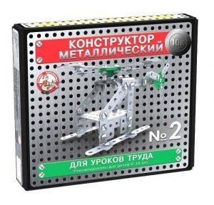 Конструктор Десятое Королевство металлический 10К для уроков труда 2 02078