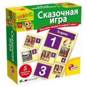 Обучающая игра LISCIANI Сказочная игра R55050