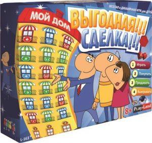 Настольная игра PLAY LAND Мой дом Выгодная сделка L-163
