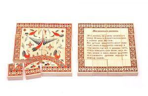 Деревянный пазл Мезенская роспись 135