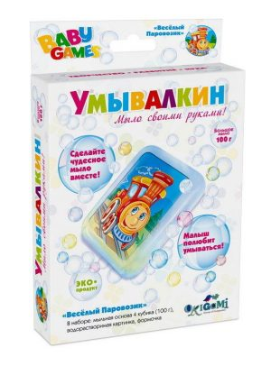 Набор для мыловарения Baby Games Веселый Паровозик 01663