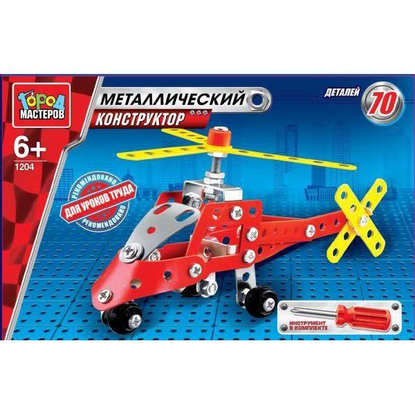 Конструктор металлический Город Мастеров Вертолет 70 деталей WW-1204-R
