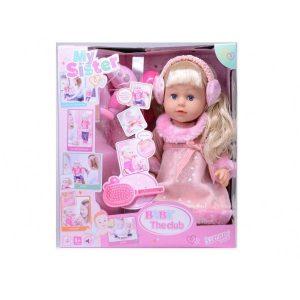Кукла Карапуз 43см функциональная руссифицированная с аксессуарами T10747