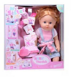 Кукла Карапуз 43см функциональная руссифицированная с аксессуарами T10755