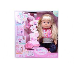 Кукла Карапуз 43см функциональная руссифицированная с аксессуарами в коробке T10737