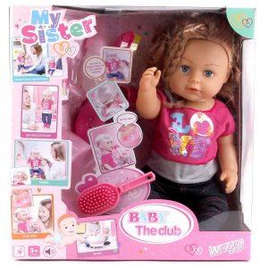 Кукла Карапуз 43см функциональная руссифицированная с аксессуарамиT10759