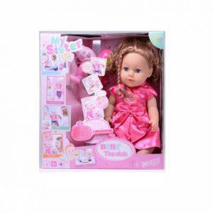 Кукла Карапуз 43см функциональная руссифицированная с аксессуарами T10760