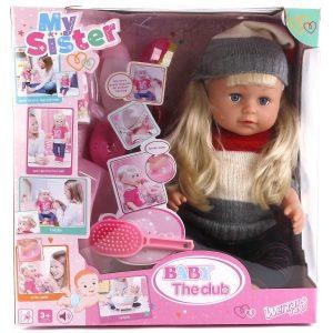 Кукла Карапуз 43см функциональная с аксессуарами T10740