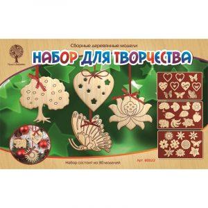 Конструктор деревянный Набор для творчества Новогодние игрушки 80022