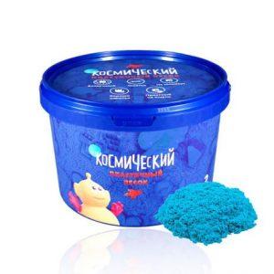 Космический песок Голубой 2 кг 711-200