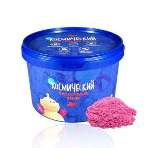 Космический песок Розовый 2 кг 713-200