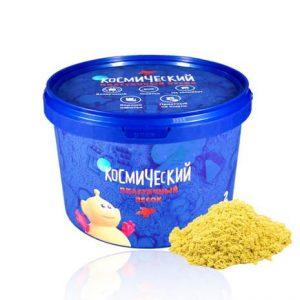 Космический песок Желтый 2 кг 712-200