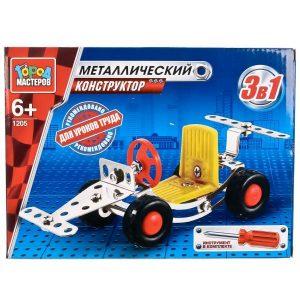Конструктор металлический Город Мастеров Машинка 3 в 1 2*18 шт VV-1205-R