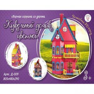 Кукольный домик розовый ХДФ Д-009