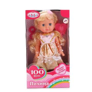 Кукла Карапуз озвученная руссифицированная в ассортименте 35 см 24 шт POLI-09B-RU