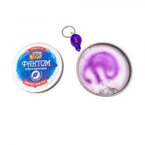 Жвачка для рук Неогам Фантом белый в фиолетовый с УФ брелоком NGUV002
