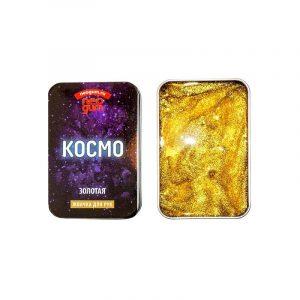 Жвачка для рук Неогам Космо золото NGC001