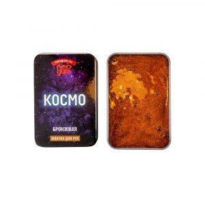Жвачка для рук Неогам Космо бронза NGC003