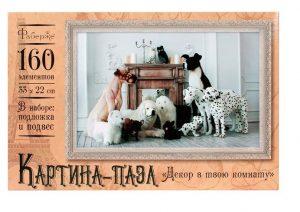 Пазл Фаберже Отдых у камина 160 элементов 03696