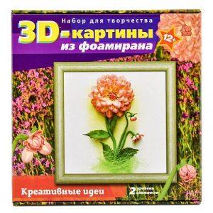 Набор для творчества Волшебная мастерская 3D картина из фоамирана Георгины FM-07