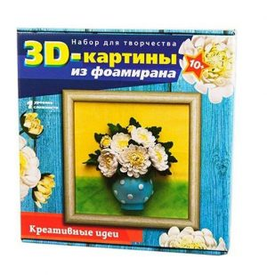 3D картина из фоамирана Волшебная мастерская Хризантемы FM-02