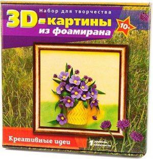 Набор для творчества Волшебная мастерская 3D картина из фоамирана Полевые цветы FM-03