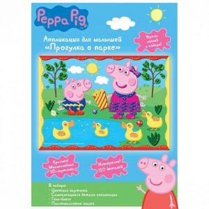 Набор для творчества Peppa Pig ПРОГУЛКА В ПАРКЕ 18*25