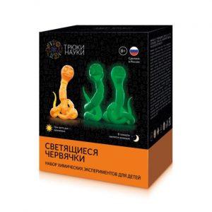 Научный набор Трюки науки Светящиеся червячки оранжевый зеленый Z108