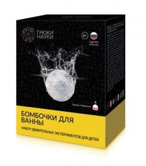Научный набор Трюки науки Бомбочки для ванны рафаэлло Z113