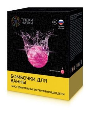 Научный набор Трюки науки Бомбочки для ванны жвачка Z114