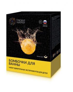 Научный набор Трюки науки Бомбочки для ванны дыня Z115