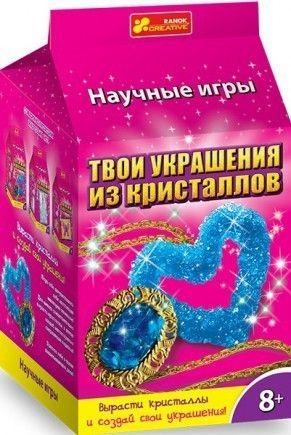 Научные игры Твои украшения из кристаллов 12123010Р