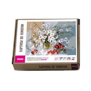 Картины по номерам Molly БУКЕТ РОМАШЕК 15*20 10 цветов G-S013 КН0040