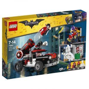 Игрушка LEGO Batman Movie Тяжелая артиллерия Харли Квинн 70921